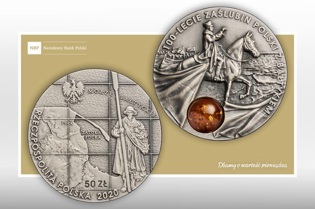 Новая уникальная монета с натуральным янтарем, выпущенная в честь символического обручения Польши с морем.